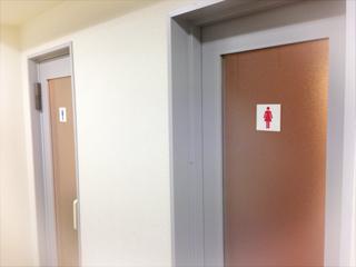 女子トイレ完備